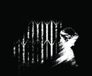cropped-enigma_black1.jpg